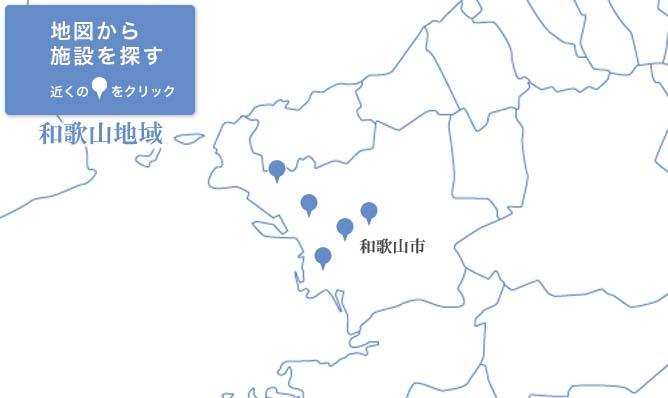 和歌山市内の玉泉院の所在地の地図