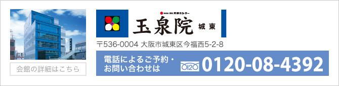 kengaku04-joto