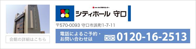 kengaku09-moriguchi