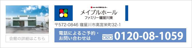 kengaku14-nehigashi