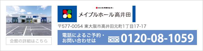kengaku21-takaida