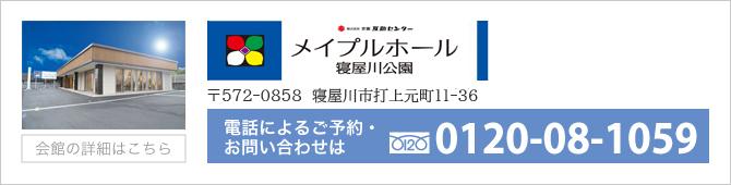 kengaku22-nekouen