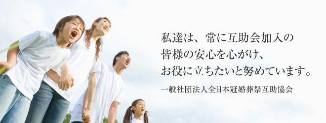 zengo-message